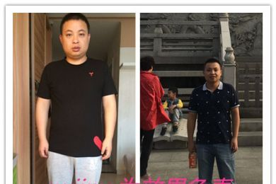 NO.8 男士必看!腰围减19cm,大肚子没了,停5个月没反弹!