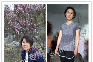 NO.7 最瘦时88斤,看到120斤的自己,轻松减掉20斤!